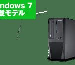 2016年11月Magnate JJ Windows 7スペック