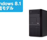 2016年8月Magnate MX Core i3 Windows 8.1スペック