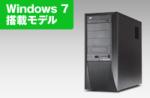 2015年10月モデルGALLERIA World of Tanks 推奨PC XF Windows 7スペック
