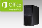 2015年8月モデルGALLERIA DS Office2013スペック