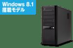 Monarch XGR-E Core i7-5960X 価格