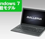 GALLERIA QF940HE Windows 7 Core i3 価格