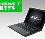 GALLERIA QF960HE Windows 7 Core i5 価格
