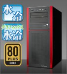 MASTERPIECE i1580PA4-DL 価格