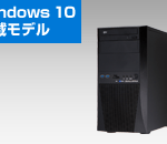 2016年9月GALLERIA MHF-G High Grade Edition 推奨モデル MT Windows 10スペック