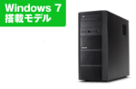 2016年12月raytrek-V XS Windows 7スペック