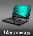 2016年12月NEXTGEAR-NOTE i4600PA1-SPスペック