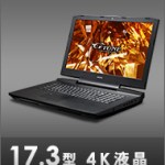 NEXTGEAR-NOTE i71110SA1 価格