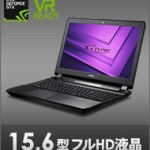 2018年2月NEXTGEAR-NOTE i5730BA3-SPスペック