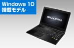 GALLERIA GKF1050TGF SSD 価格