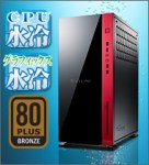 MASTERPIECE i1630PA2-SP-DL 価格