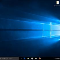 図21:Windows10が起動しました。