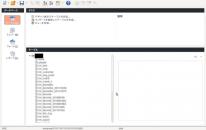 図8:その後、接続したデータベースが開く(図8)。これで、接続完了。