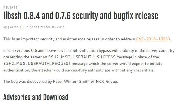 libsshに脆弱性が発見された。