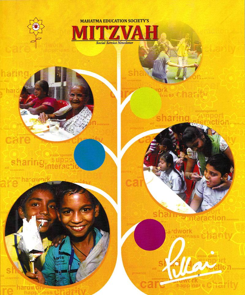 Mitzva2014