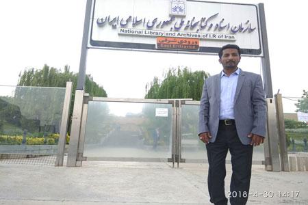 International Research Support Program, Iran
