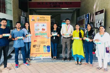Swachh Survekshan Initiative