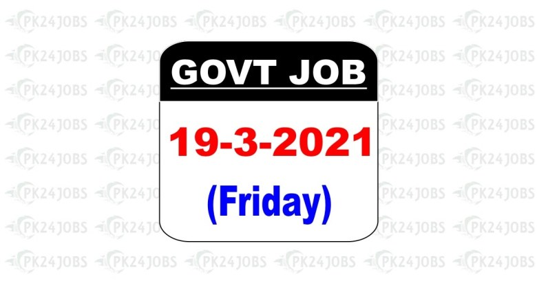 New Jobs in Pakistan District and Session Court Gujranwala Jobs 2021