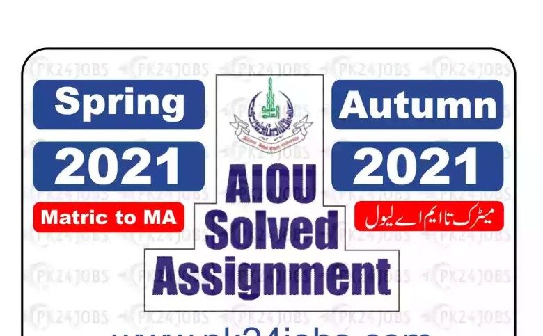 AIOU Solved Assignment Spring and Autumn 2021
