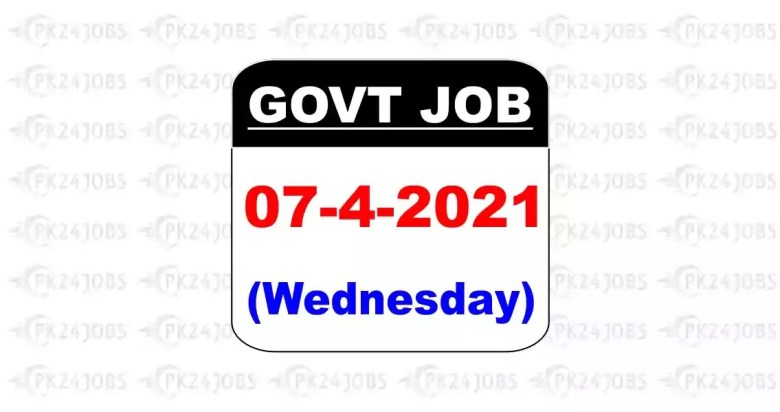 New Jobs in Pakistan Communication and Works Department Punjab Jobs 2021