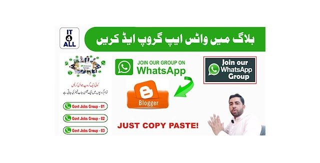 Add WhatsApp Group Joining Link in Blogger Website