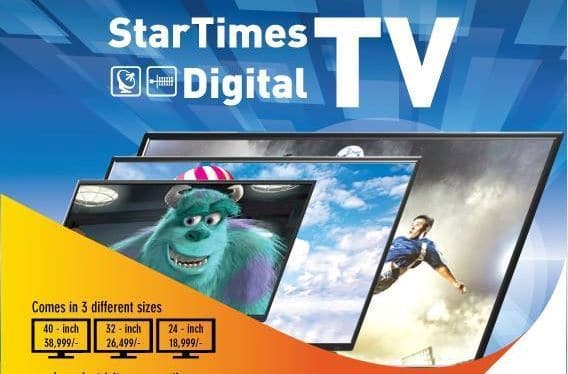 StarTimes TV Channels, Packages and Prices In 2019.