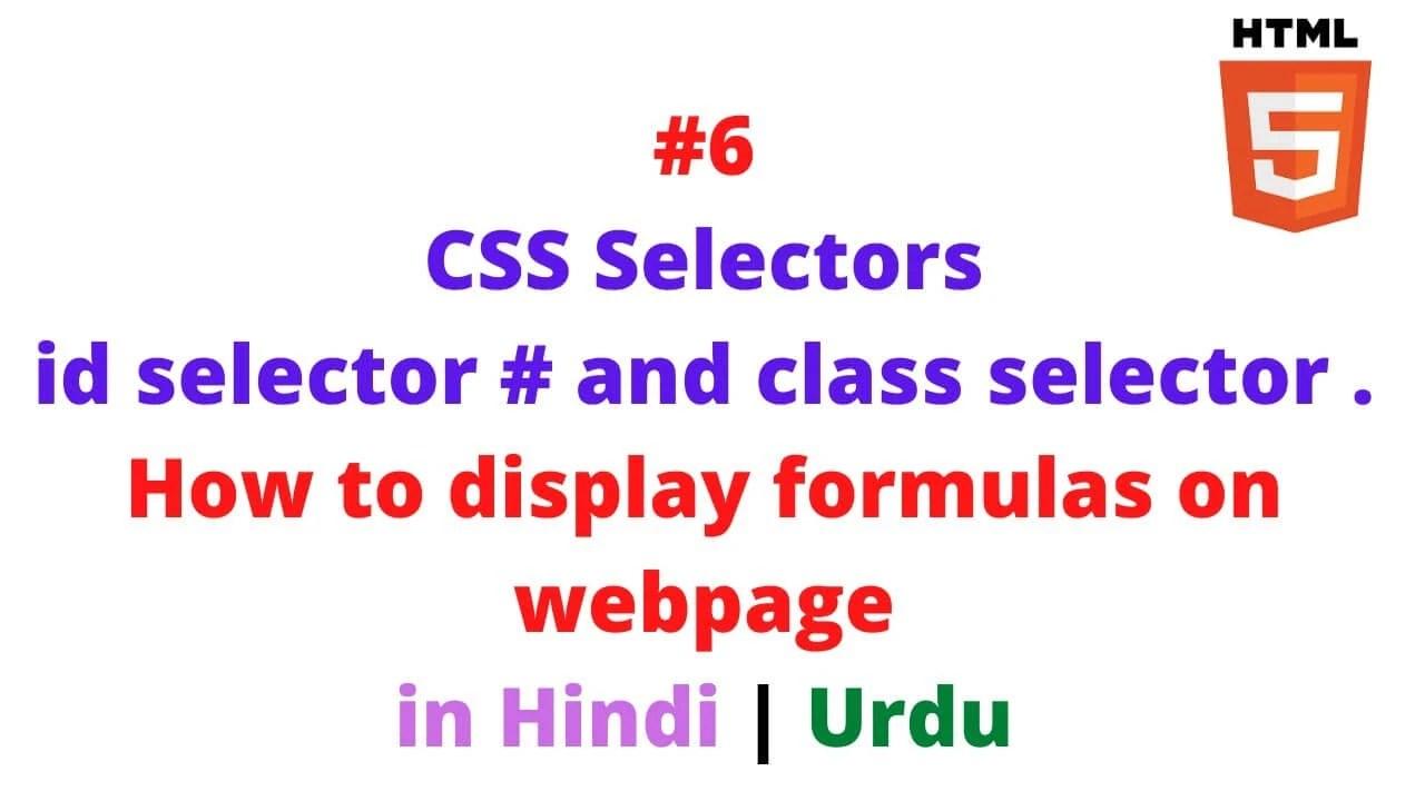 Do-it-yourself-tutorials-6-css-selectors-in jpg