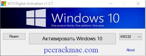Windows 10 Activator Cracked