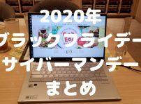 ChromebookでLINEを使う方法