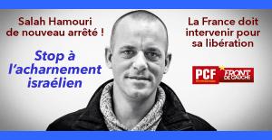 libération de Salah Hamouri PCF