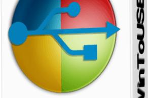 WinToUSB Enterprise 3.6 Crack Download