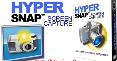HyperSnap 8 Keygen