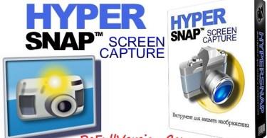 HyperSnap 8 Keygen