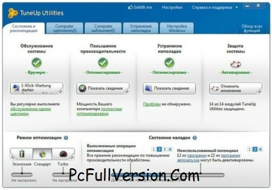 TuneUp Utilities 2018 Crack + Serial Key Full Free Download