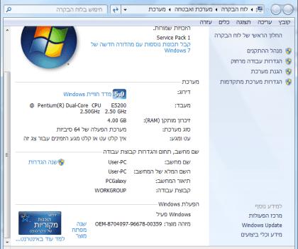 windows-7-key
