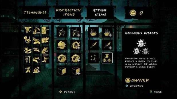 תמונת הטכניקות, המדליות וכו'.  Screenshost