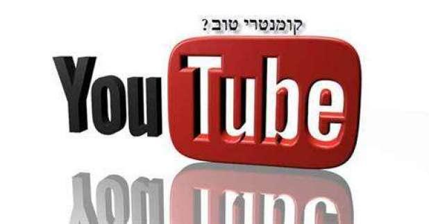 youtube_logo_670