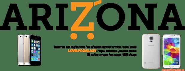Full-Logo 1