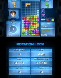 Rotation Lock