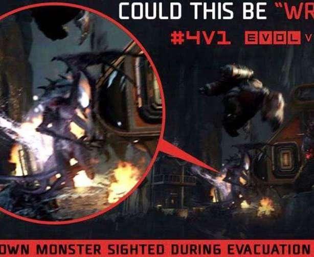 צילום מסך מקורב של המפלצת Wraith!