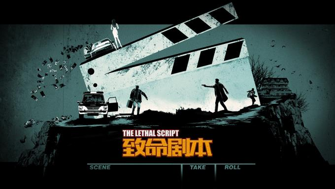 Unheard The Lethal Script Torrent Download
