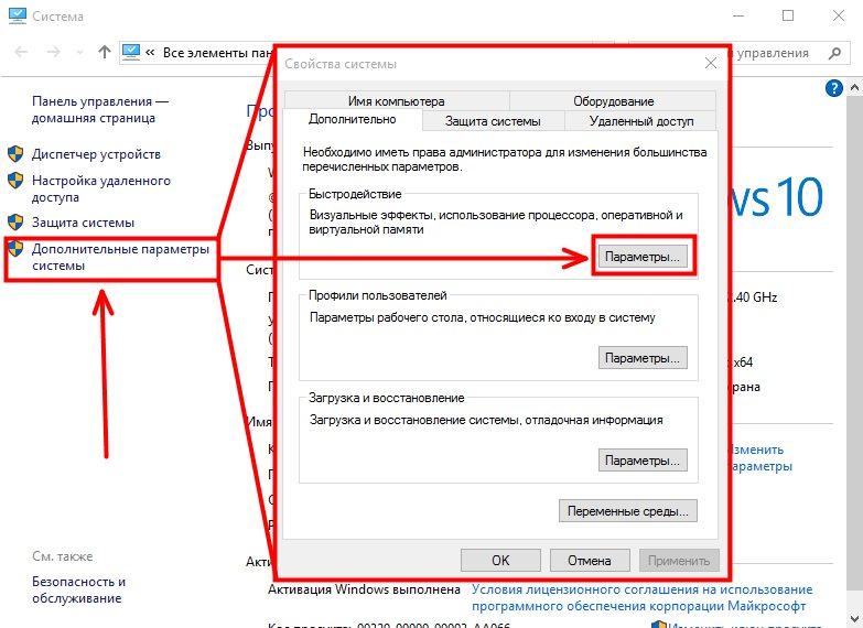 Windows 10 жүйесі