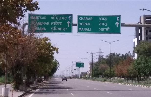 Airport to the Kurali-mohali road