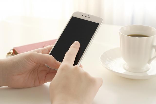 iOS13 新機能 Safari スクリーンショット iPhone