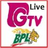 Gazi TV Live for PC