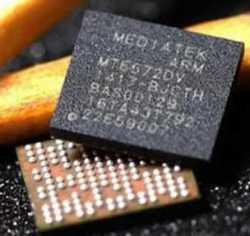 Mediatek mt6572 описание, блок-схема, техническая документация