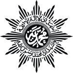 Logo Muhammadiyah HQ