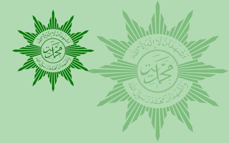 Logo Muhammadiyah Hijau