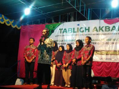 SD Muhammadiyah Bedoyo Sekolah Desa Nuansa Kota 08