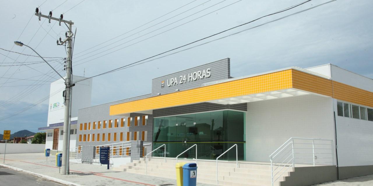 UPA Cordeiros é a primeira unidade de saúde com Wi-Fi gratuita